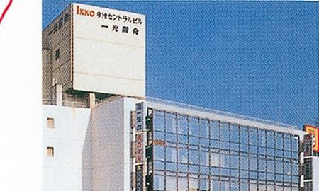 名古屋営業所 画像
